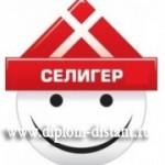 селигер2013. www.diplom-distant.ru