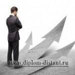 www.diplom-distant.ru