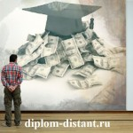 повышение оплаты обучения