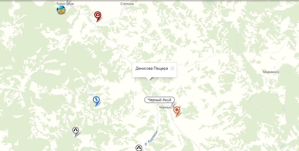 Денисова пещера на карте