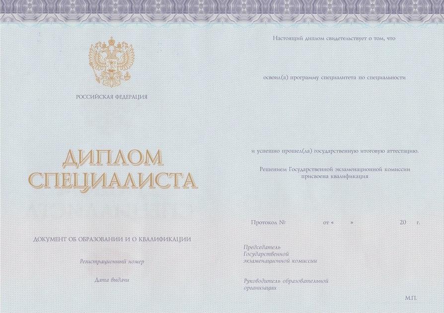 институт таможенного дела