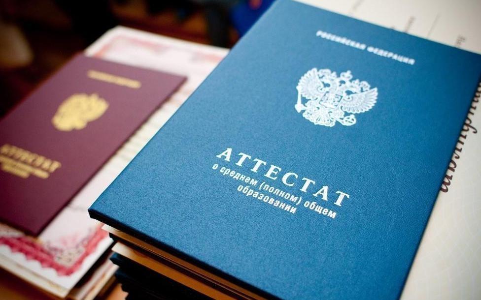 Российские школьники получат аттестат без экзаменов