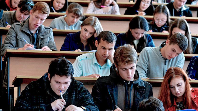 изменения обучения в вузах