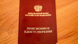 что изменится в жизни россиян