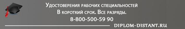 удостоверение оператора заправочных станций